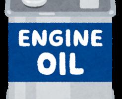 クラウンアスリートのエンジンオイルの量